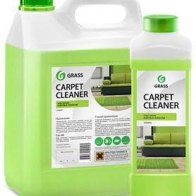 Carpet Cleaner, 5кг